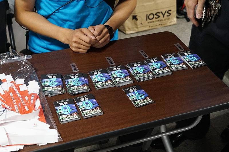 参加者に渡された車両番号の券