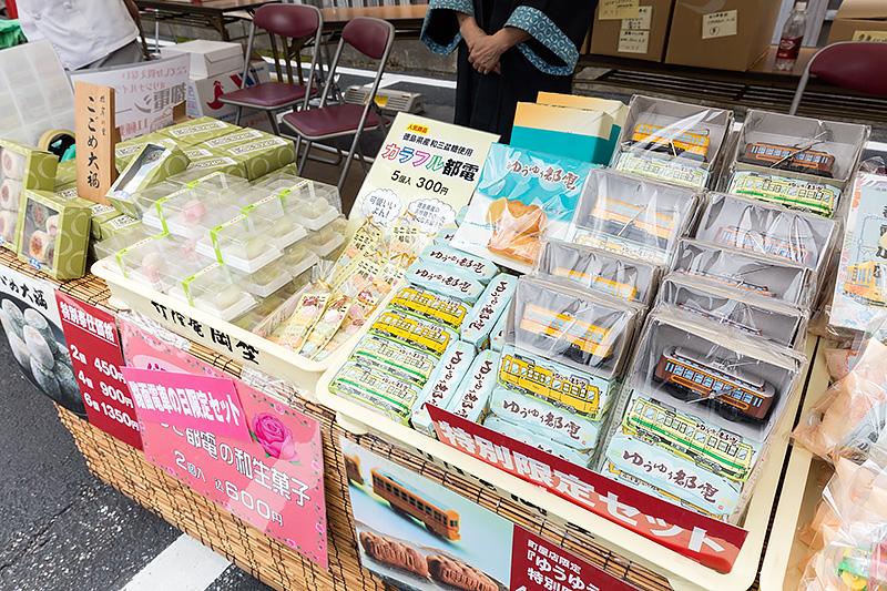 竹隆庵岡埜 町屋店は限定のお菓子を販売