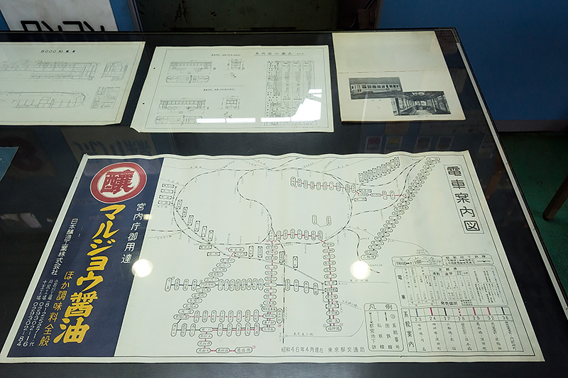 昭和46年の路線図。まだ7系統あるのが分かる