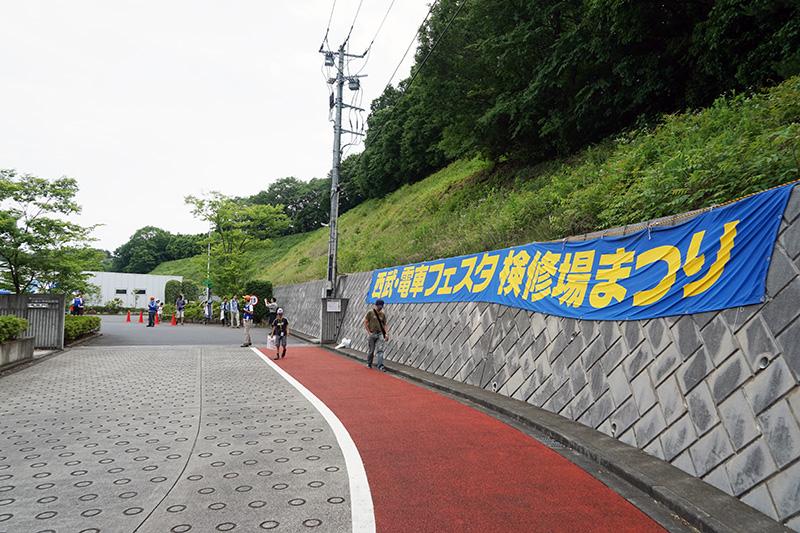 高麗駅やバスで来場する場合の入口。こちらが正面となる