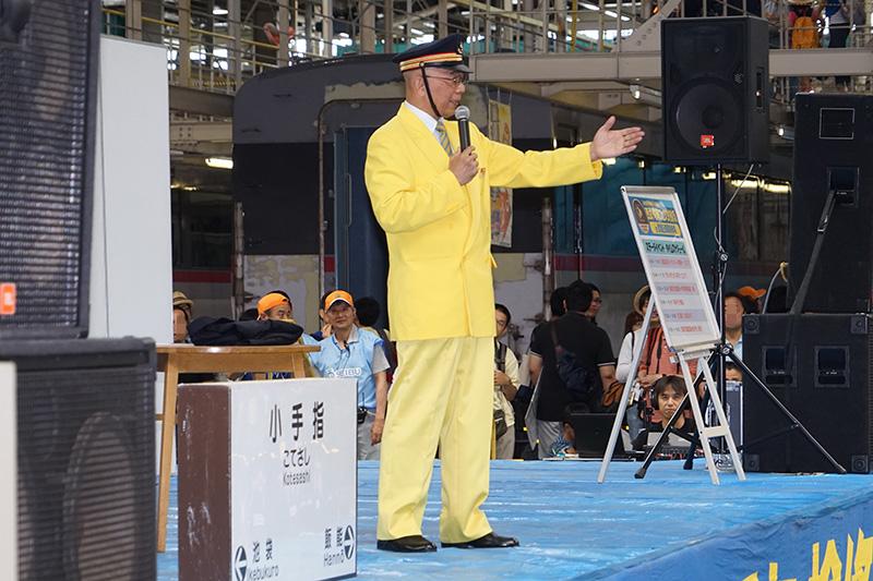 電車ものまね「立川真司」さんライブ