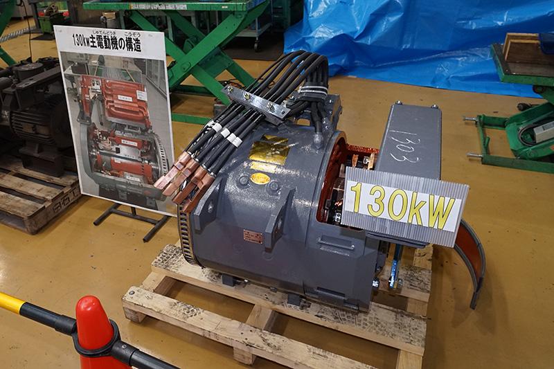 古い直流モーターの130kW主電動機