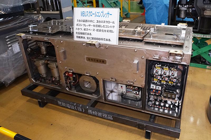 30000系に使われている軽量なコンプレッサー