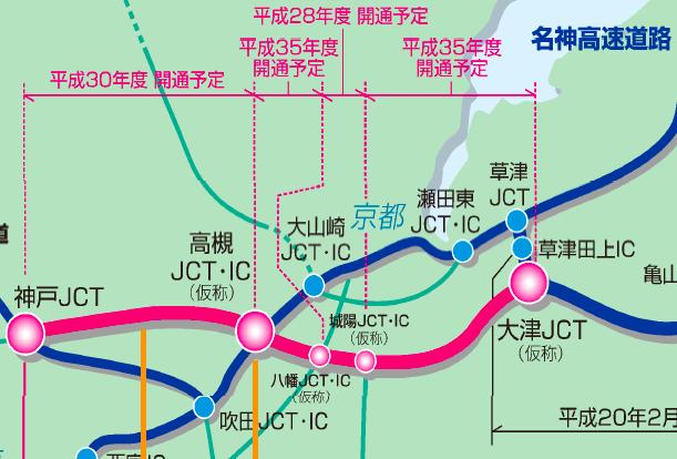 高槻JCTの位置模式図。名神高速道路と接続する要所となるJCT