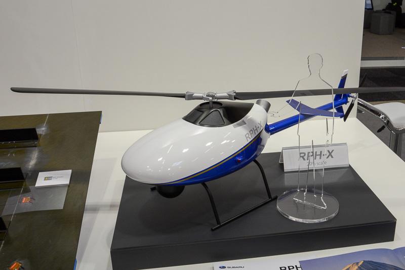 富士重工業が開発中の無人ヘリコプター「RPH-X」