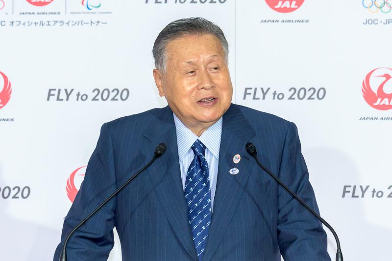 公益財団法人 東京オリンピック・パラリンピック競技大会組織委員会 会長 森喜朗氏