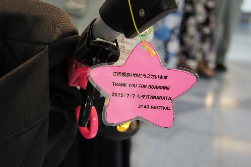 スタッフ手づくりの星型バッグタグ