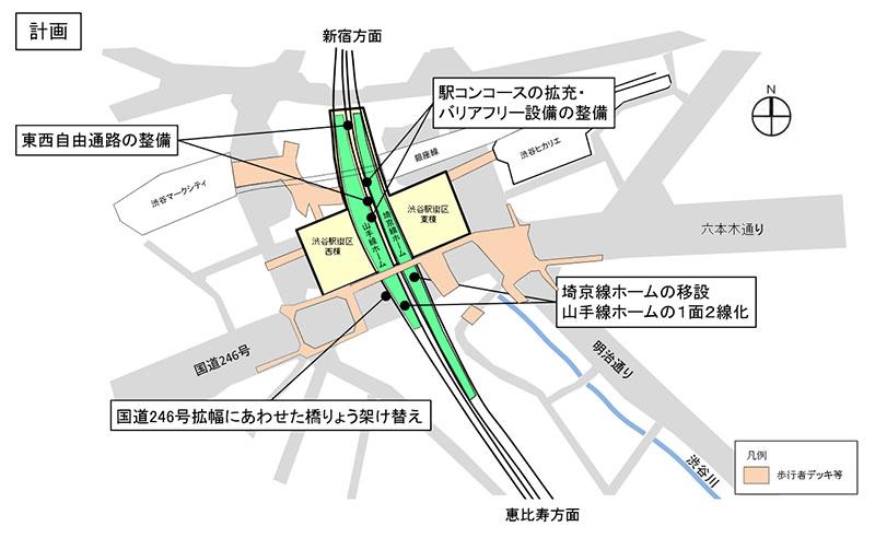 計画されている渋谷駅のホーム配置