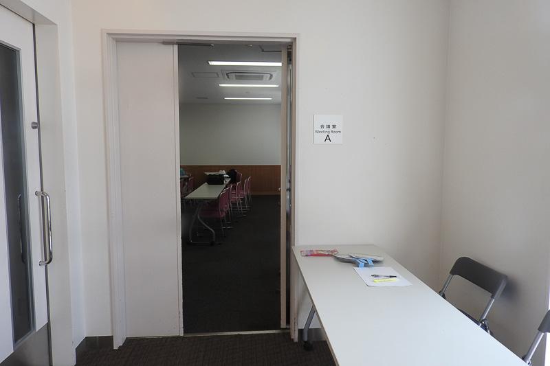 撮影講座は、茨城空港2階の会議室で行なわれた