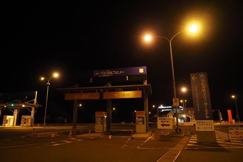 ようやく津軽海峡フェリー 青森ターミナルに到着! 往路は青森(02:40)発~函館(06:20)着の「ブルードルフィン」号を予約しました。ゲートは通らず、奥のターミナル駐車場に入ります