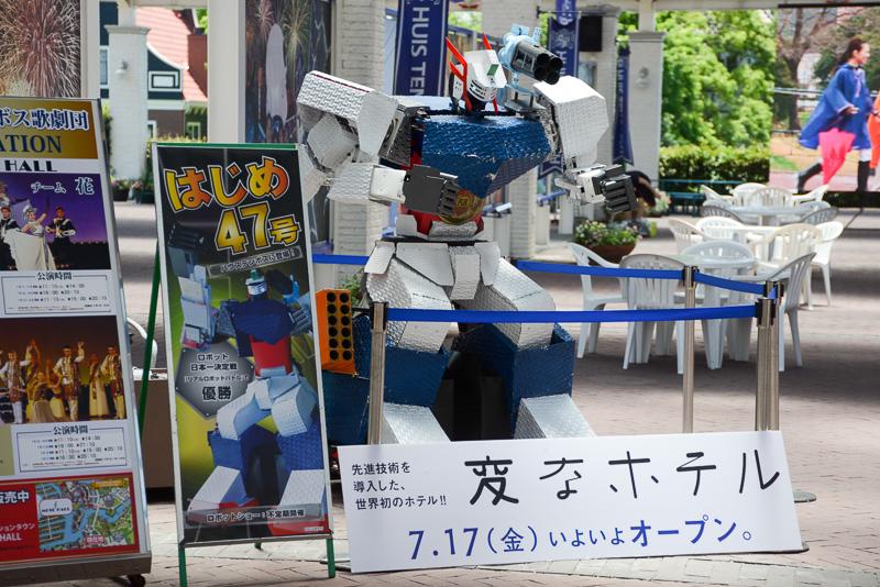 パークのエントランスにはオープン予告を告知するロボット「はじめ47号」がお出迎え