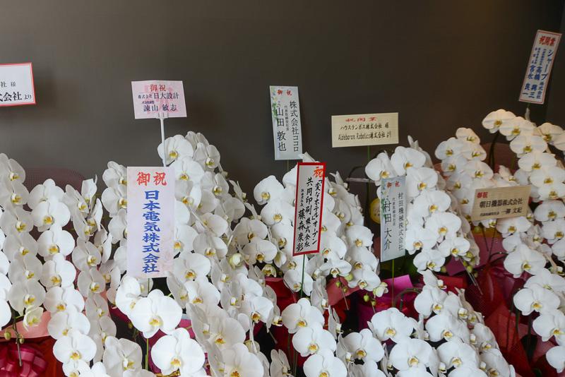ホテルのオープンを祝う各方面からの花。技術に深く関わったNECやシャープの名札が見える