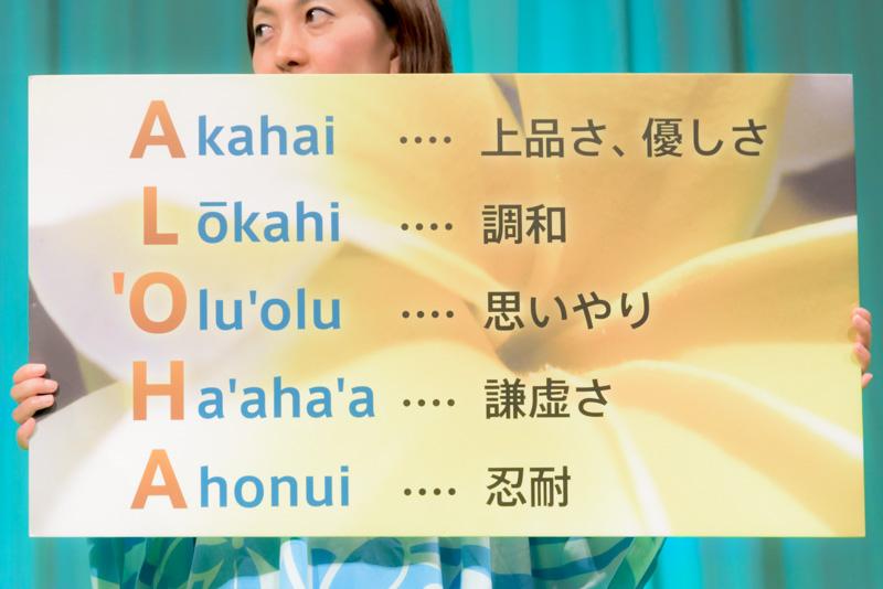"""""""Shakaちゃん""""は元々は疲れたサラリーマンMrグーだったが、ハワイに行って優しさなどを学び""""Shakaちゃん""""に生まれ変わった"""