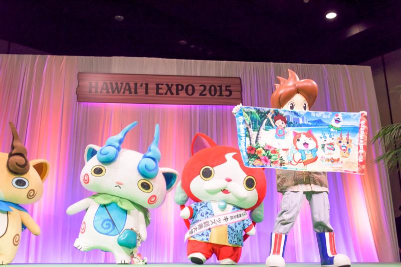 ャンケン大会では「妖怪ウォッチハワイ」ツアーの景品として作られたバスタオルのプレゼント