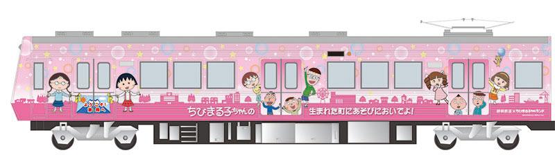 発表された「ちびまる子ちゃんラッピング電車」のラッピングデザイン。静岡鉄道の1000系の車体に登場するキャラクターが乗客たちを出迎えるようにラッピングされている