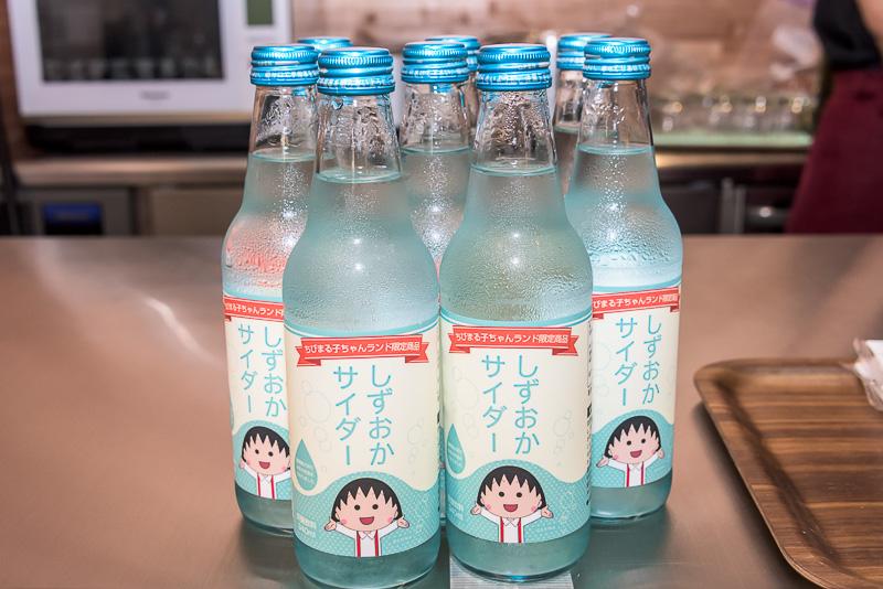 「ちびまる子ちゃんランド」限定の「しずおかサイダー」が振る舞われた。富士山の裾野にあり、良質な水が豊富な静岡ならでは。シンプルなサイダーだが、使っている水の良さが感じられて美味だった