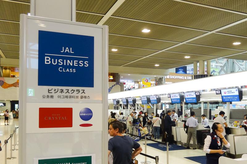 成田空港第2ターミナルのJALビジネスクラス向けチェックインカウンター