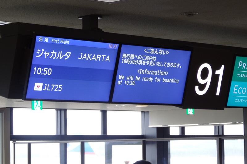 JALの787-9初便となった7月1日のJL725便搭乗ゲート