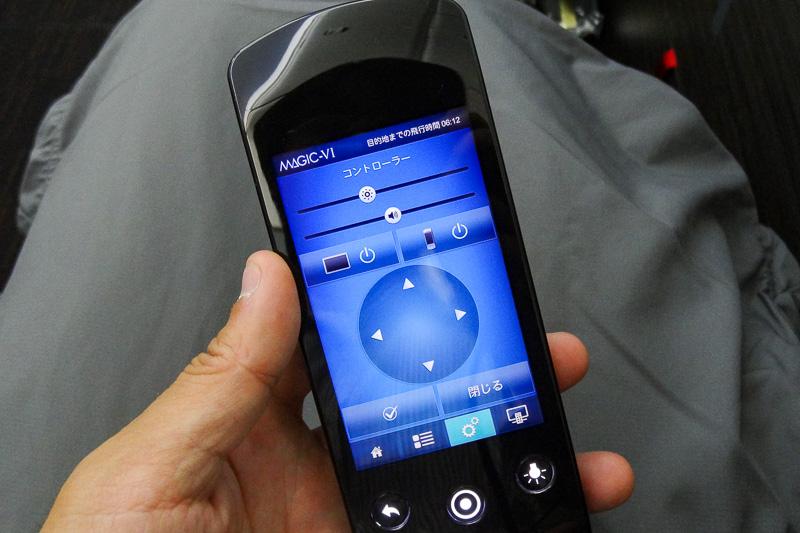 シートモニターに表示されているメニューを「十字ボタン」「決定」で操作するモードも用意
