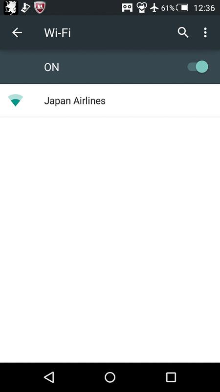 スマホでの利用も流れは同じで、まずは「Japan Airlines」アクセスポイントに接続