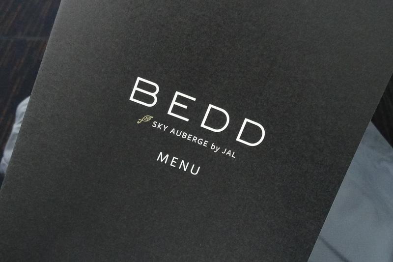 「BEDD」のブランドで展開する機内食