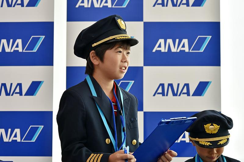 パイロットは幼稚園のころからの夢で、夢に近づくきっかけにしたいという内田亮平くん(10歳)