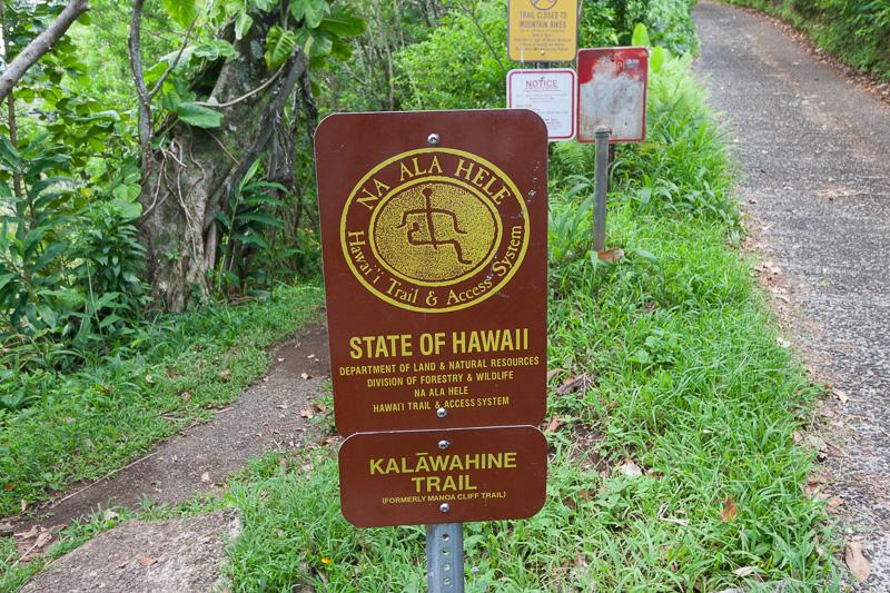 ハワイ州が整備したトレイルであることを示す看板