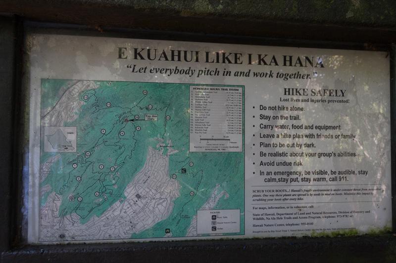 トレイルの地図