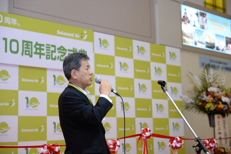 スカイネットアジア航空株式会社 代表取締役 髙橋洋氏は「長崎~羽田便10周年を迎え、さらに魅力ある土地としてのアピールをしていく」と語る