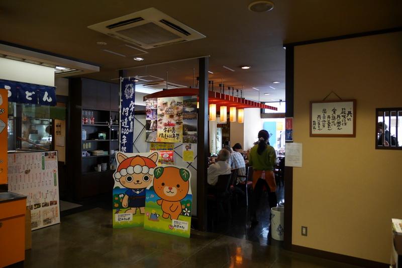 2階のレストラン「かおりひめ」では、愛媛県や香川県の郷土料理が味わえる