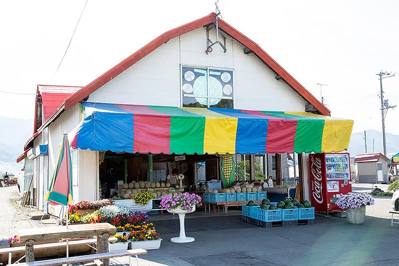 大島農園の店舗