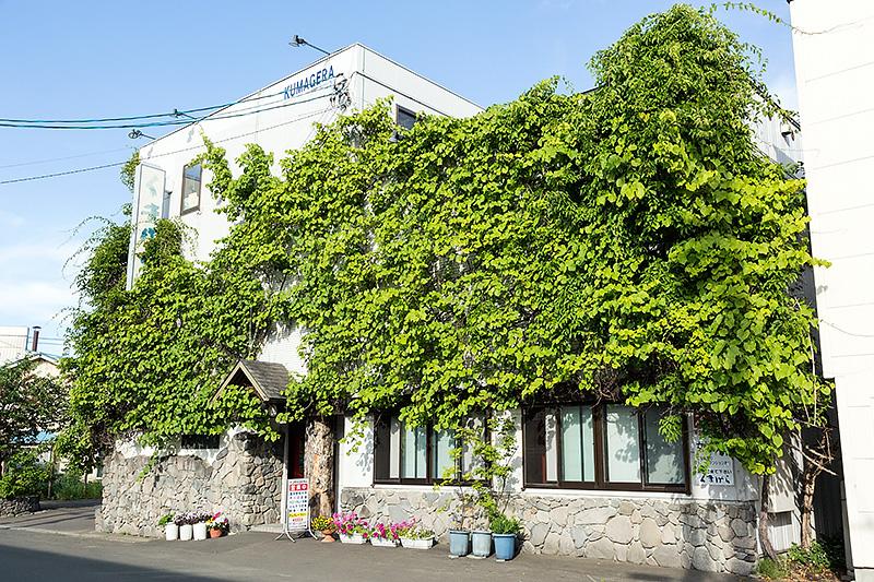 富良野駅近くにある創作料理と宴会の店「くまげら」。ホエーを使ったオムカレーや和牛ローストビーフ丼などが人気