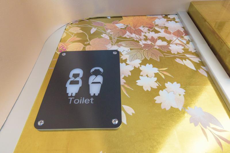 トイレの知らせ灯にデザインされている男女も和装