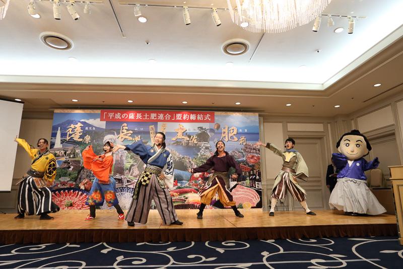 高知県の「土佐おもてなし勤王党」