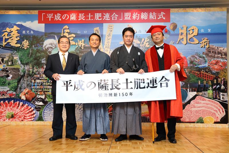 各県の知事によるプレゼンテーション終了後、盟約締結式が行なわれた
