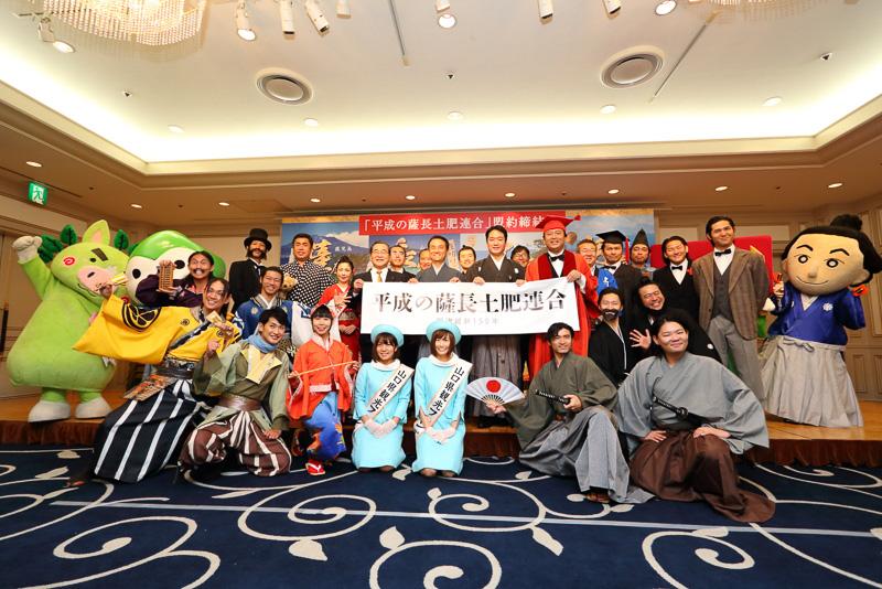 各県の知事、担当者、PRキャラクターが一堂に揃い記念写真を撮り盟約締結式は終了。この後各県知事は表敬訪問のため観光庁と内閣府へ向かった