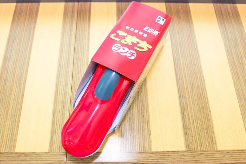 「E6系秋田新幹線 こまちランチ」