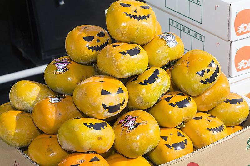 これからは柿が美味しい季節ということもあり「柿でハロウィン」をアピール。専用サイトでは柿などが当るキャンペーンを実施中