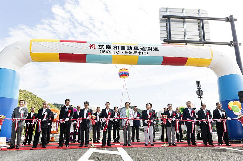 京奈和自動車道 紀の川IC~岩出根来IC間が9月12日14時に開通した