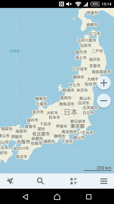 ホーム画面。世界345の国や島に対応している。無料で入手できるオフライン地図アプリは日本語表示に対応しないことが多いので、そうした意味でも貴重