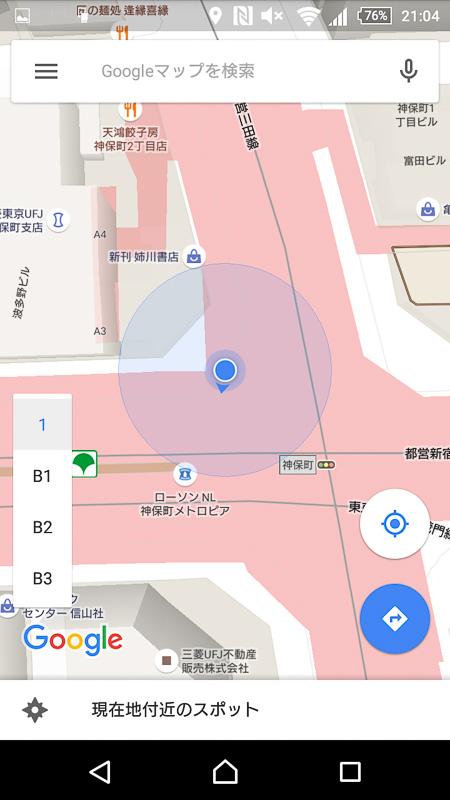 こちらは上記と同じエリアをGoogleマップで表示したもの。表示されるスポットの数こそGoogleマップの方が多いものの、十分に実用的であることが分かる