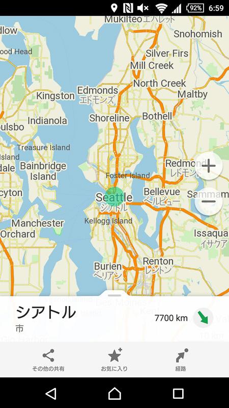 海外の地図でも州レベルの地名は日本語表示に対応する