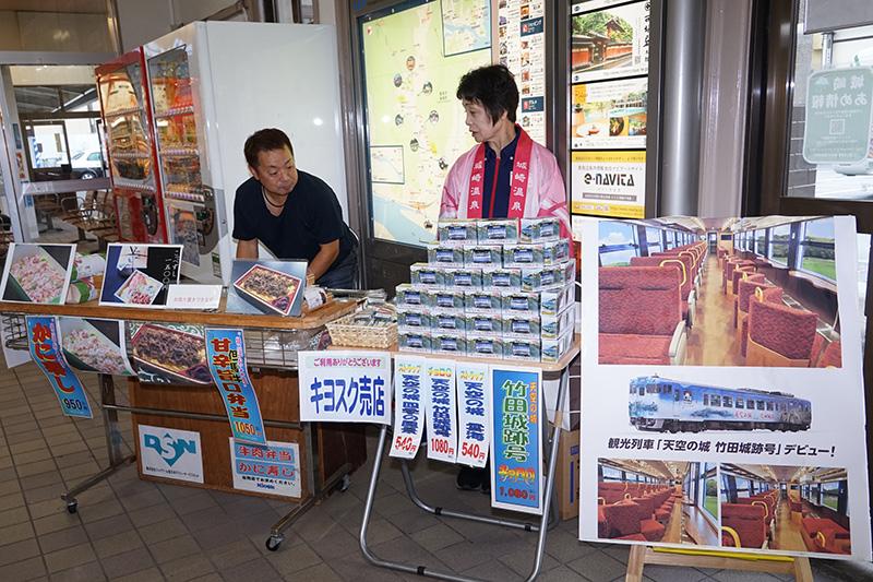 構内では観光列車向けの駅弁も販売