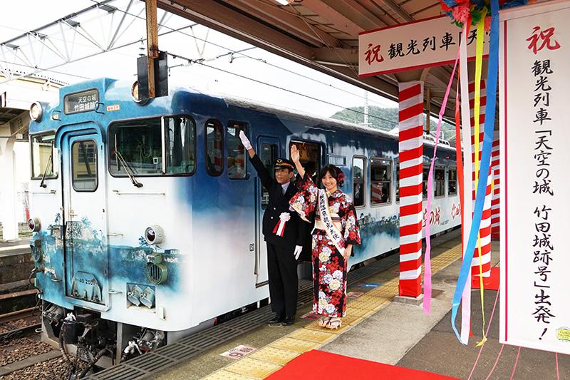 出発合図をする西日本旅客鉄道 城崎温泉駅長 岩本昭信氏と城崎温泉観光大使
