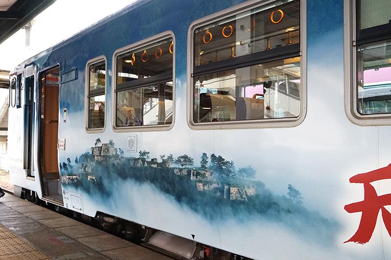 片側には竹田城跡の雲海の写真