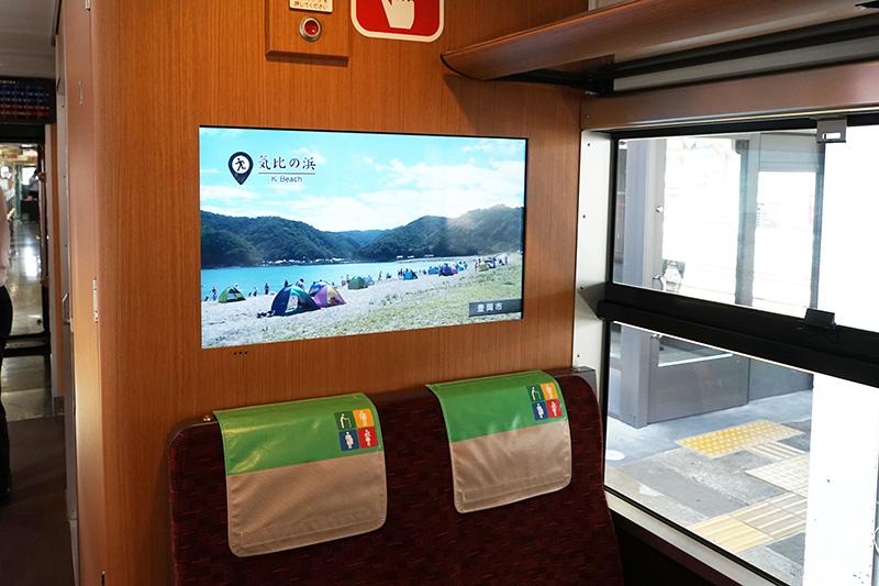 通常広告などが貼られるスペースにモニターが設置され、観光案内ビデオが上映されている