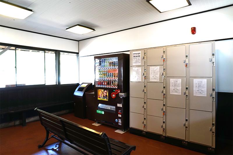 駅の待合室には、少なめだがコインロッカーがある