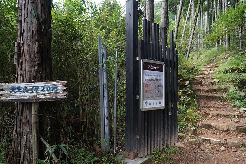 入口には門がある。開門4時~閉門19時。最終登城時刻は16時30分