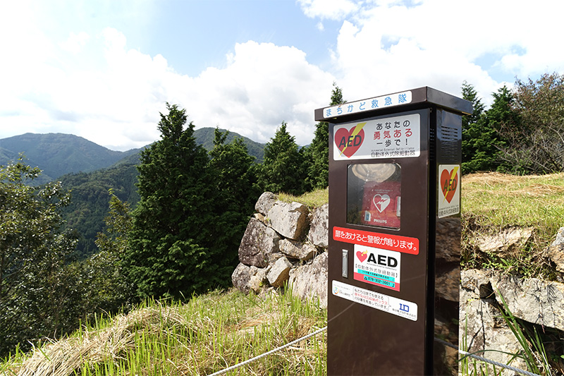 登山道があるせいか、城内にはAEDが2カ所設置されている