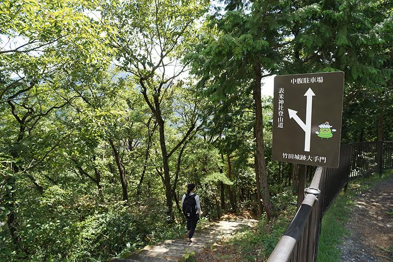 南千畳から表米神社登山道で降りていく